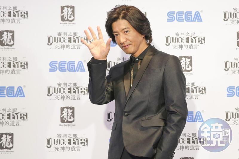 木村拓哉出席PS4新作《審判之眼:死神的遺言》發售紀念活動,對台灣熱烈歡迎他深表感激。