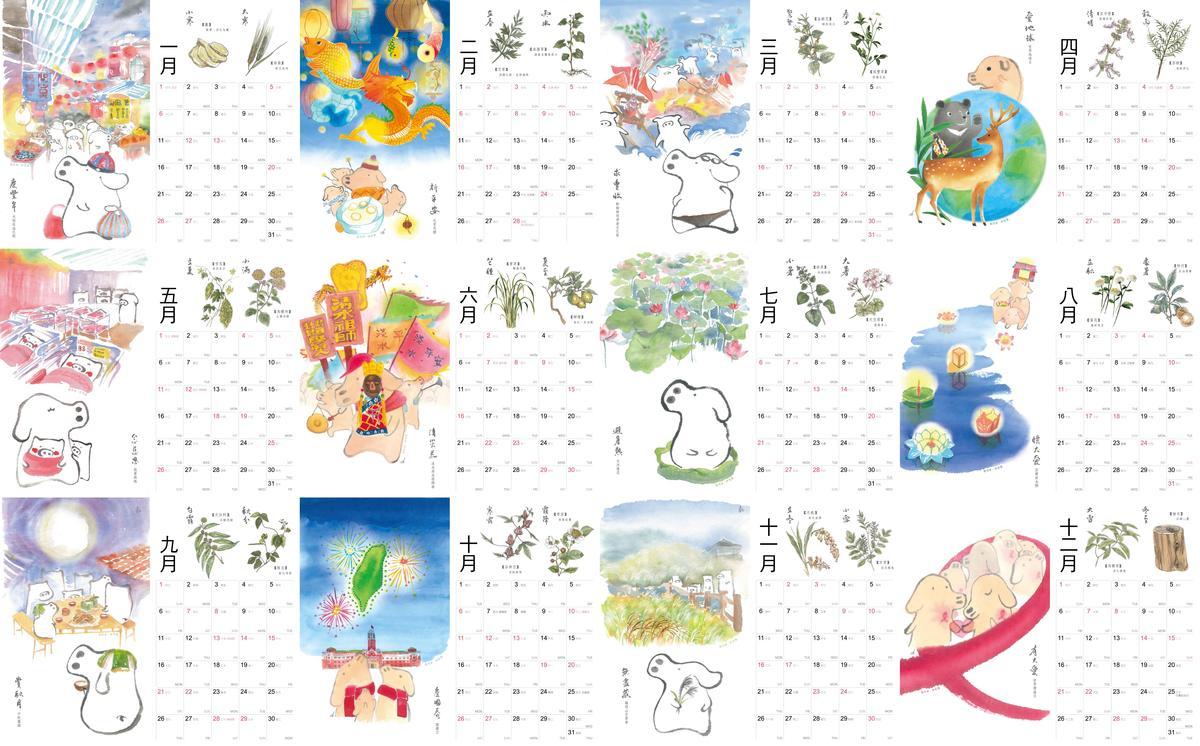 12個象徵圓滿、平安的民俗風情,搭配符合24節氣健康養生的藥草植物,讓古老的民間智慧每日相伴