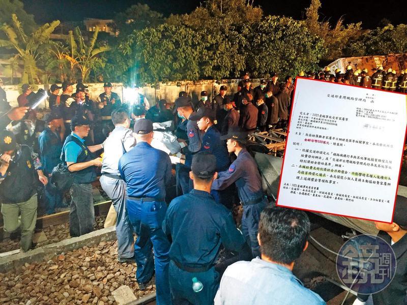 台鐵6432次普悠瑪自強號於宜蘭新馬站發生出軌事故,造成多人死傷,警消日夜搶救,引起社會震撼。