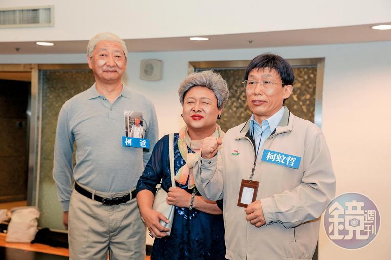 郭子乾(右)模仿過許多政治人物,近期常常以台北市長柯文哲造型現身。左起為九孔、納豆。