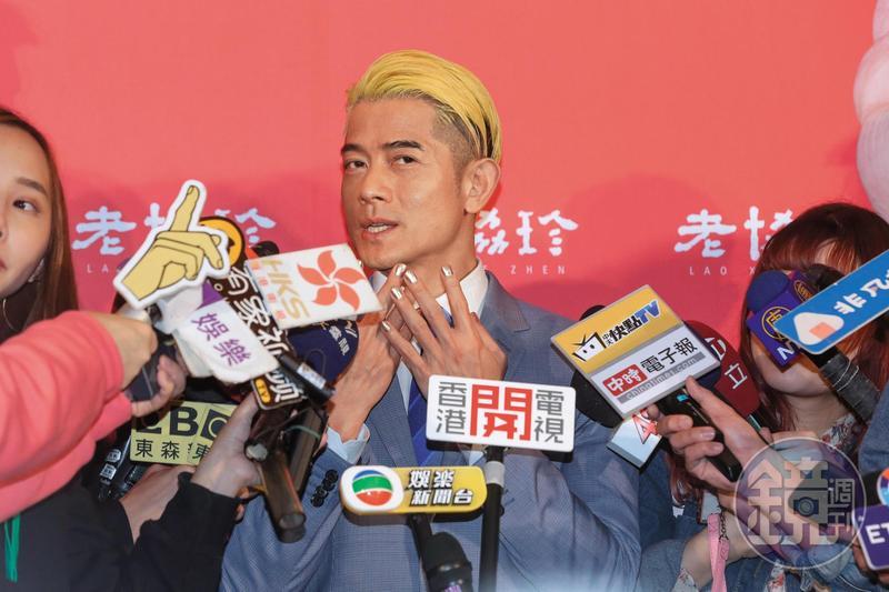 香港有個郭富城,他金髮、金指甲而且噘成櫻桃小嘴,乍看也有過往羅志祥扮女裝時呈現的嬌態。