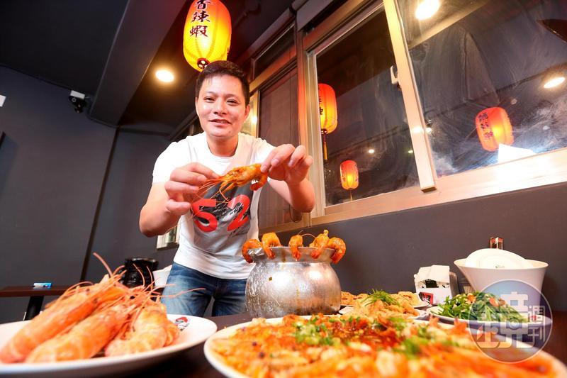 41歲的蕭文明是一品活蝦創辦人,年輕時曾浪蕩江湖,他說自己的人生就像酸辣蝦,酸甜苦辣交雜。