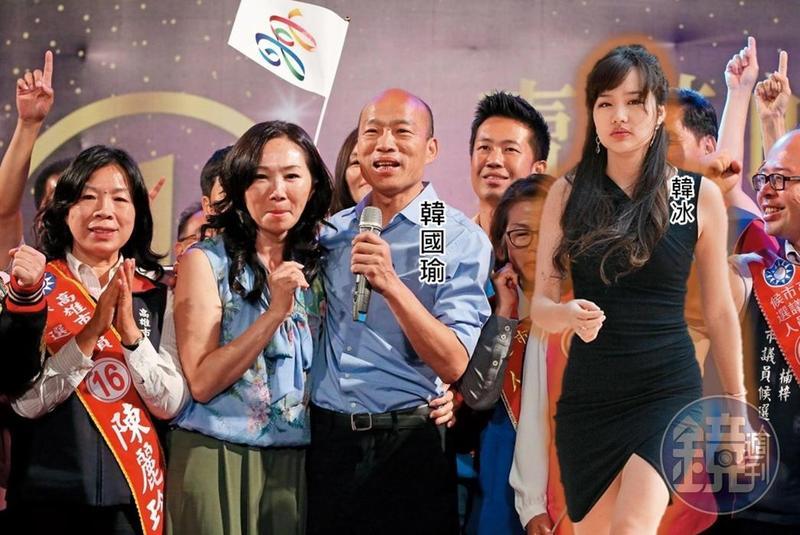 韓國瑜勝選之夜,曾任雲林縣議員的老婆李佳芬與他一同謝票。李佳芬也受韓粉歡迎,一家都是政治世家。