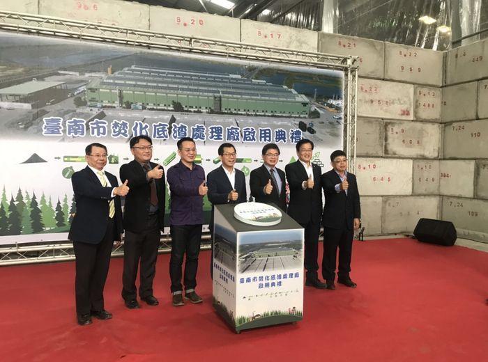 環保署長李應元相當支持台南市自建底渣處理廠,特別南下出席啟用儀式。(台南市環保局官網)