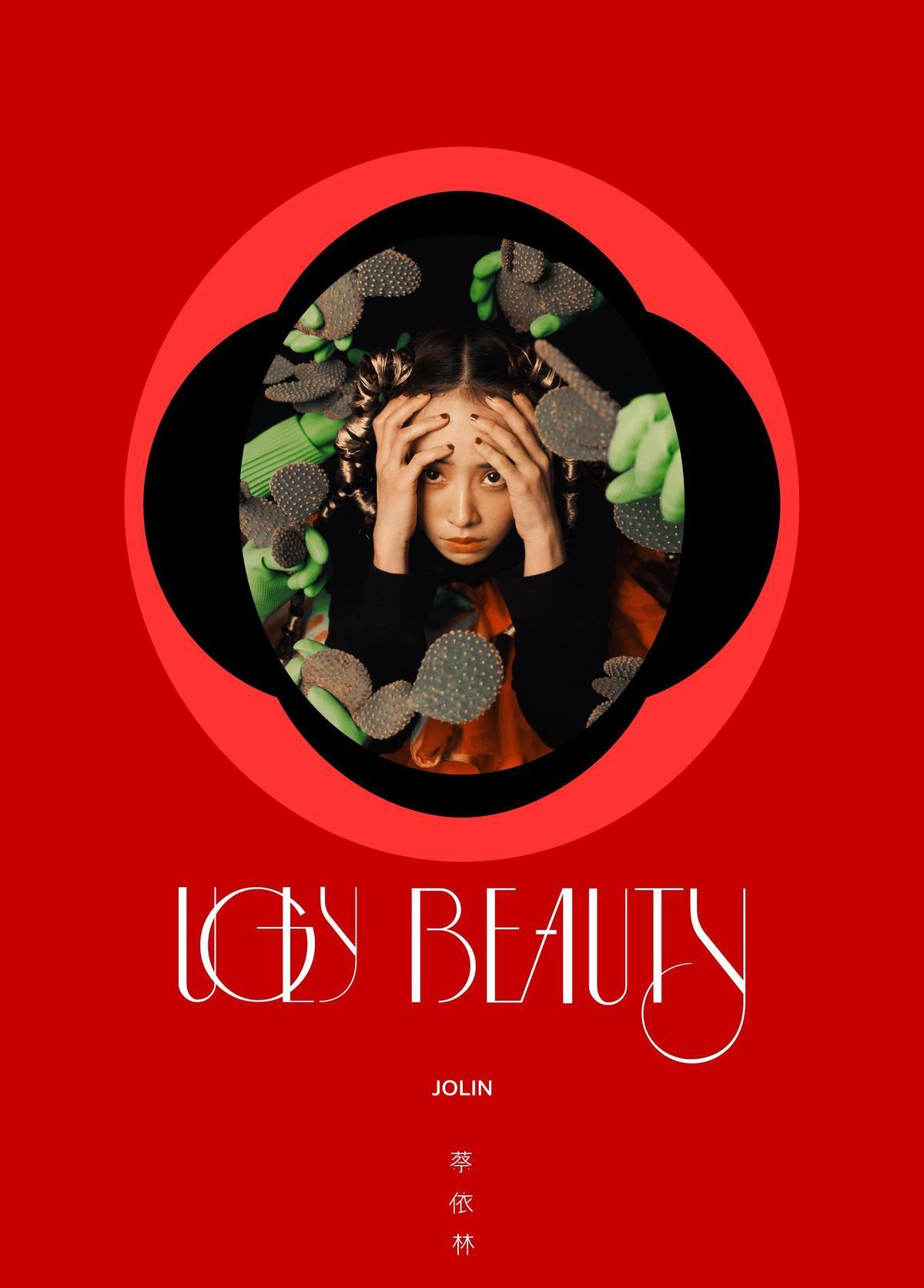 蔡依林專輯推出四款封面,都是精心打造怪美到極致的美照。(凌時差提供)