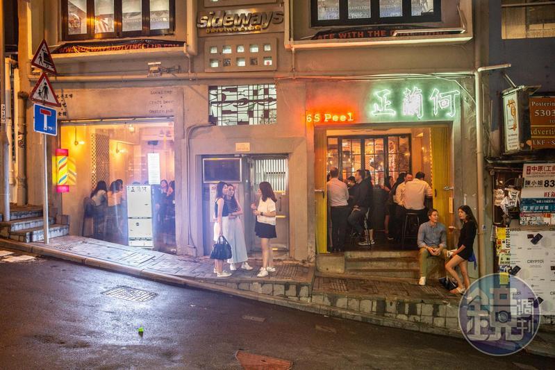 香港中環蘇活區有一間專賣「鬼佬涼茶」的酒吧餐廳。