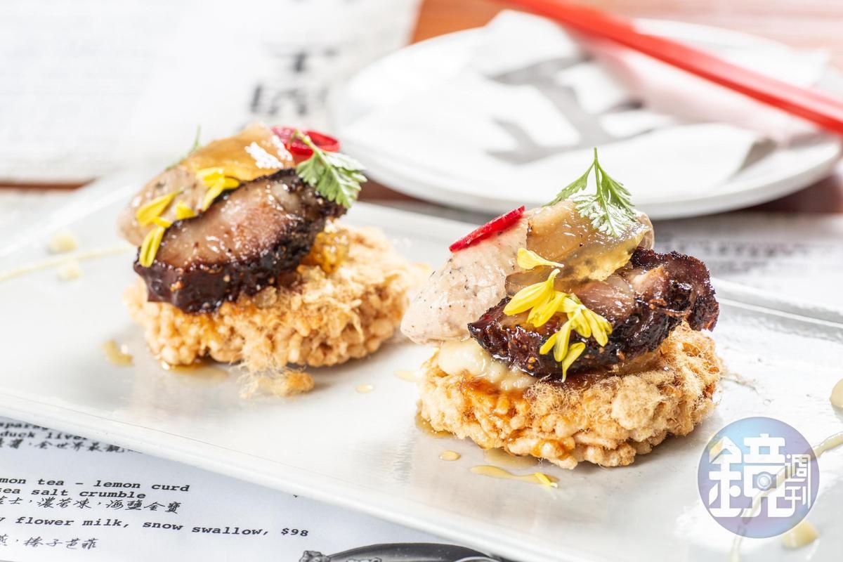 靈感來自香港街頭小吃的「金錢雞」,使用伊比利叉燒配上松露鴨肝慕斯,搭配底層爆米香酥脆口感,是一道層次豐富的下酒菜。(港幣128元/份,約NT$506)