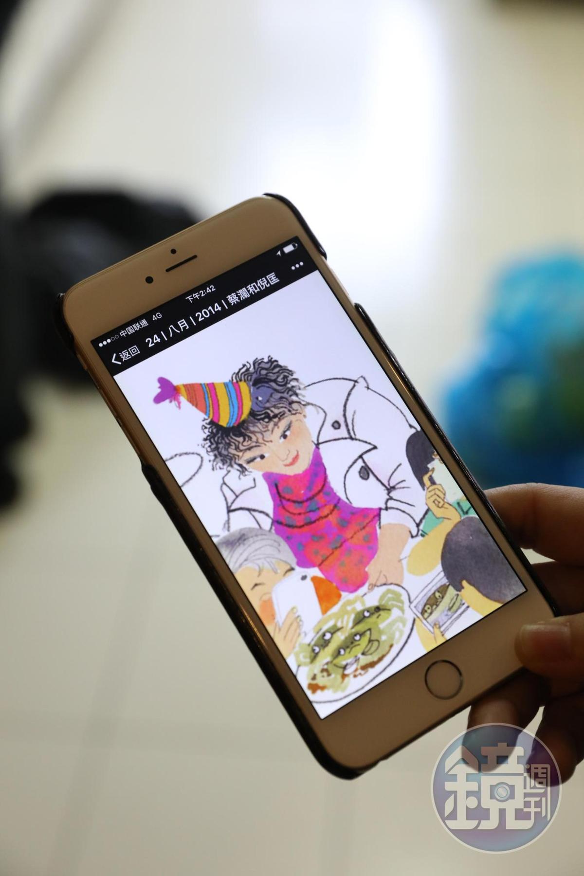 香港《壹週刊》為蔡瀾專欄畫的汪姐畫像,十分可愛。