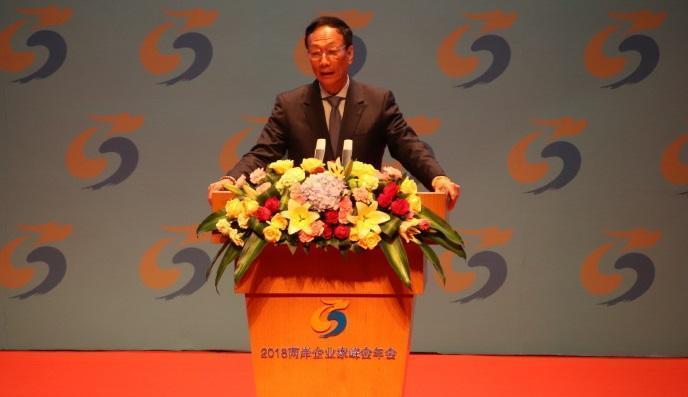 鴻海集團董事長郭台銘認為中美貿易戰恐怕會持續10年。(翻攝自今日海峽微博)