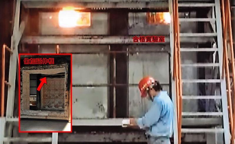 通過指定試驗室檢驗的防火門窗代表獲得國家認證。圖為合格試驗室。(翻攝元帥金屬YouTube)