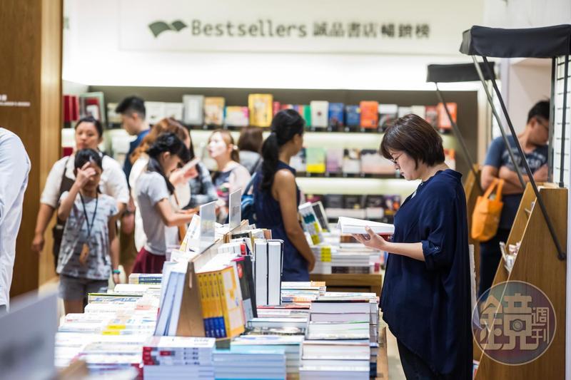 誠品書店昨公布「「2018年度暢銷新書不分類TOP10」。