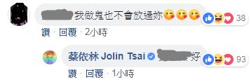 歌迷開玩笑揚言「我做鬼也不會放過妳」,蔡依林一字回應讓人笑炸。(翻攝自蔡依林臉書)
