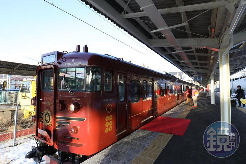 上面印有六文錢的信濃鐵道觀光列車「ROKUMON」ろくもん。