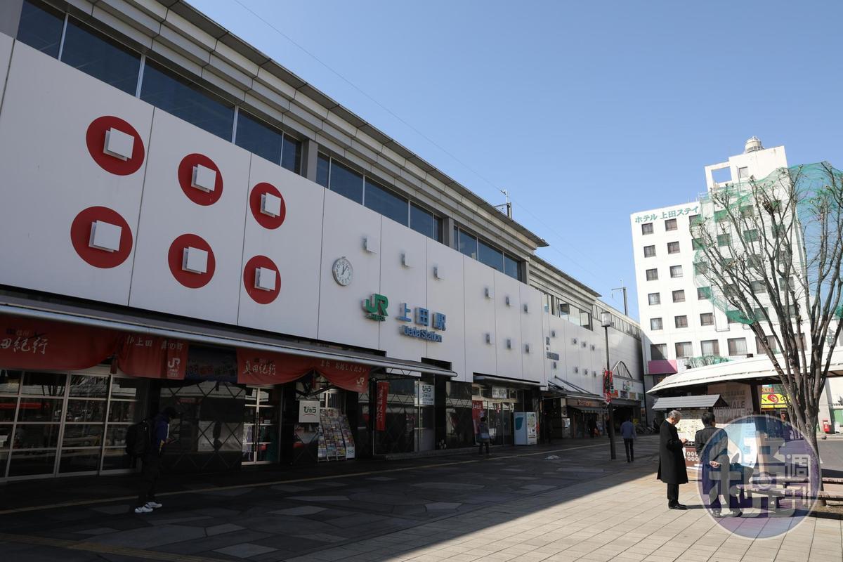 上田車站外觀,可以看見六文錢的標誌。
