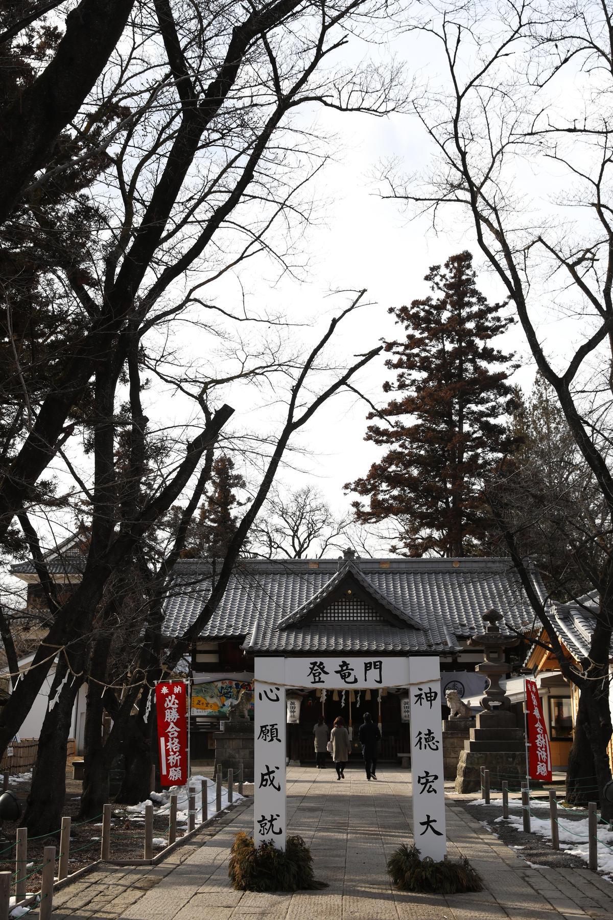 穿越登龍門,便隨即可參拜真田神社。