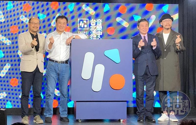 北市文化局長鍾永豐(左起)、北市副市長陳景峻、文化部影視及流行音樂發展司副司長王志錚、設計師方序中用積木拼出北流logo。
