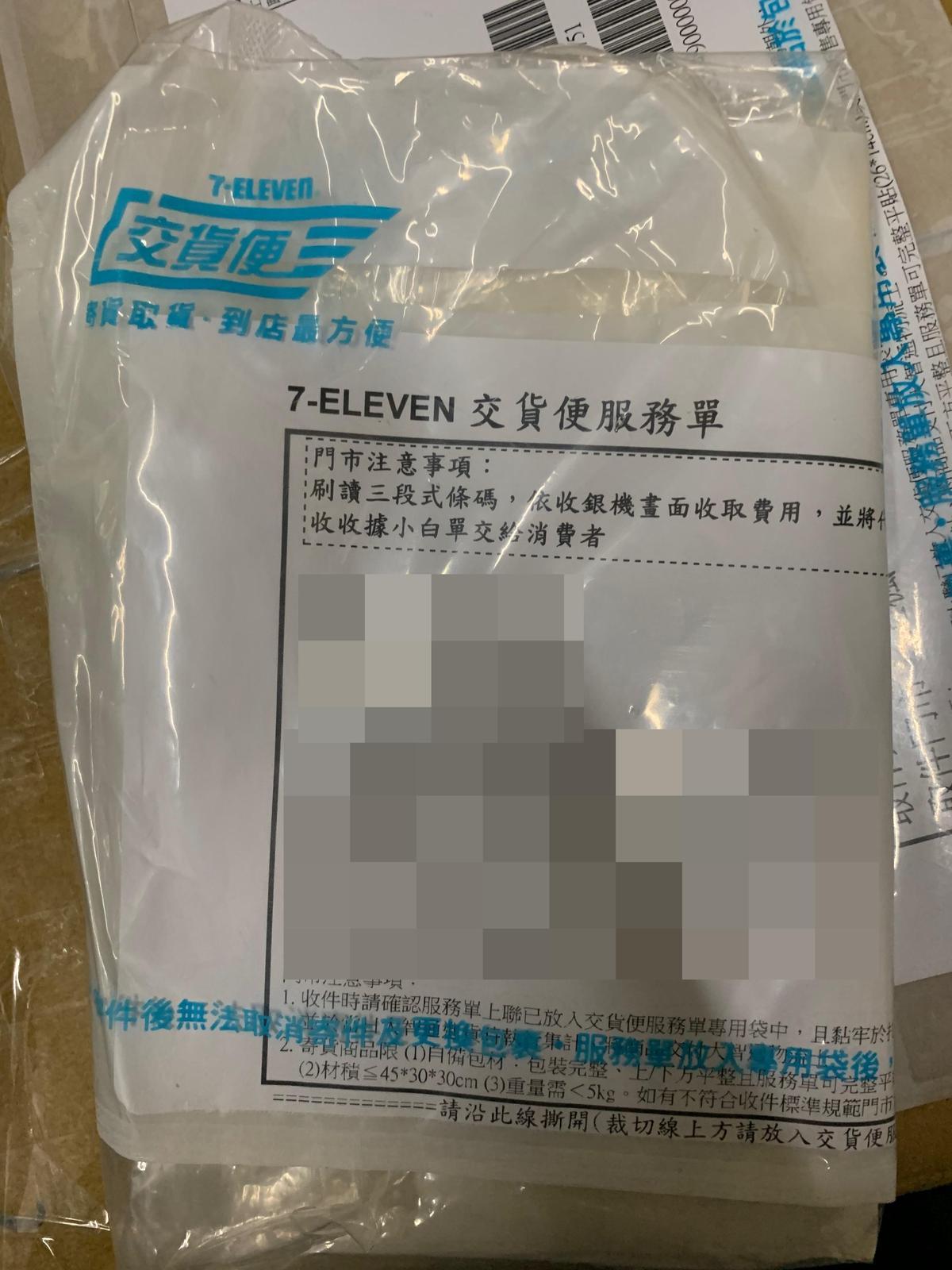 被害人寄送的存摺和提款卡。(刑事局提供)