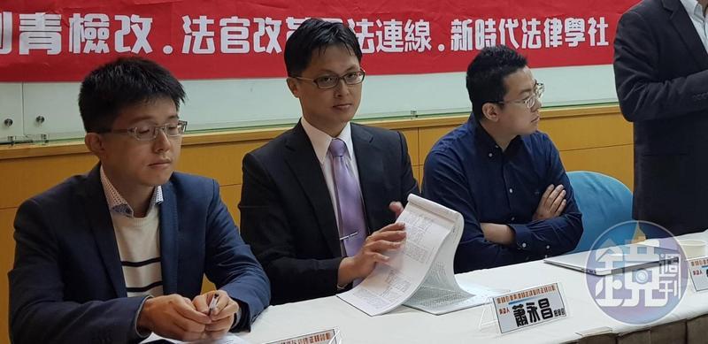 鈕承澤涉及性侵案件,北檢已將此案交由婦幼專組檢察官蕭永昌(左二)調查。