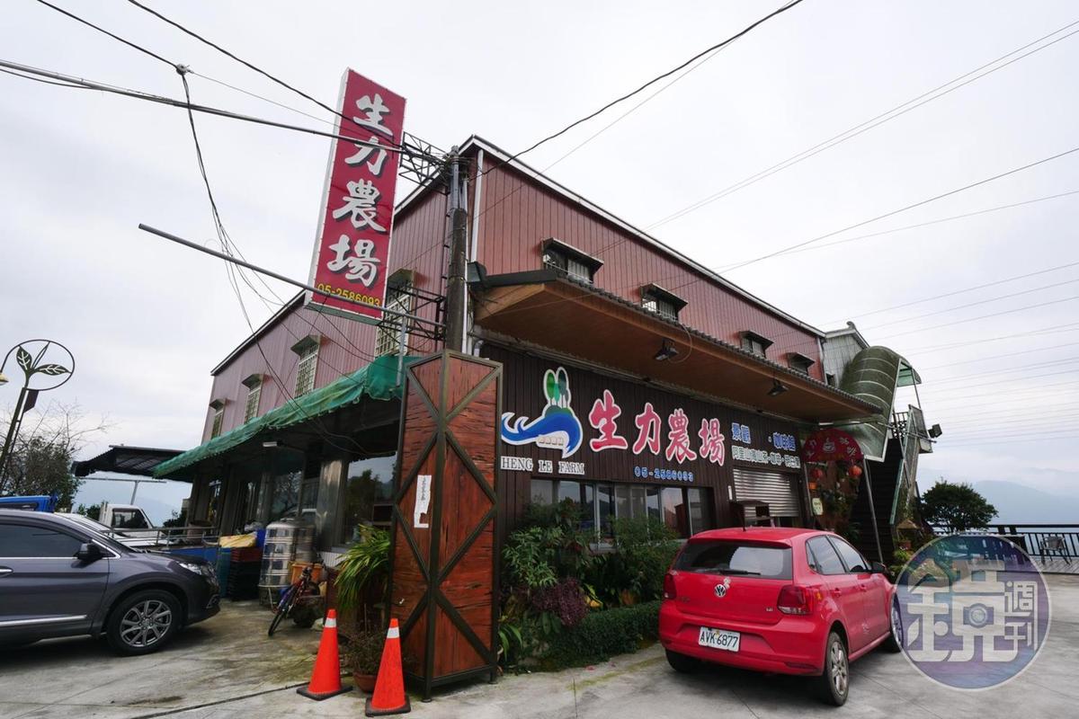 餐廳座落在嘉義番路鄉的隙頂。