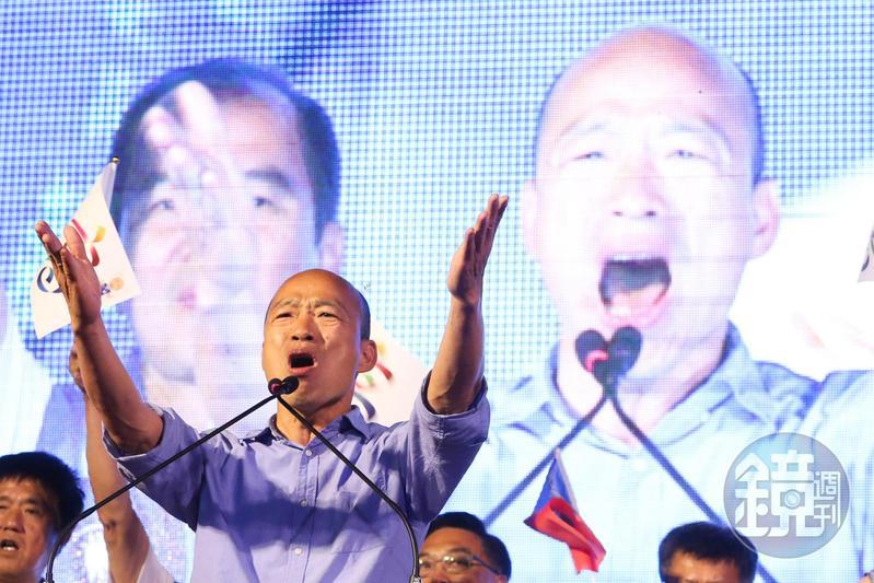 高雄市長當選人韓國瑜小內閣人選惹議,挨酸「蜜月期結束了」,今發文聊從當選以來的心情。
