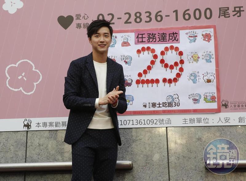 昨才分享老婆福原愛又懷第二胎的江宏傑,今天滿臉笑意出席公益活動。