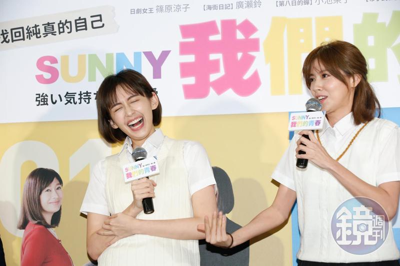 袁艾菲、林予晞以日系美少女造型,為電影《Sunny 我們的青春》站台。
