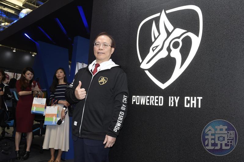 中華電信總經理謝繼茂首秀台灣犬電競新形象,誓言搶攻台灣1,450萬電玩人口大餅。