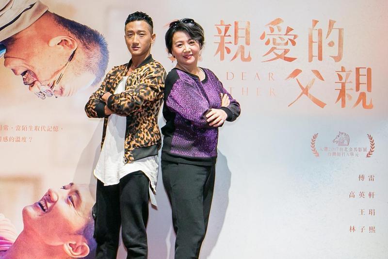 影片《我親愛的父親》首映,主要演員王琄(右)、高英軒出席。(穀得提供)