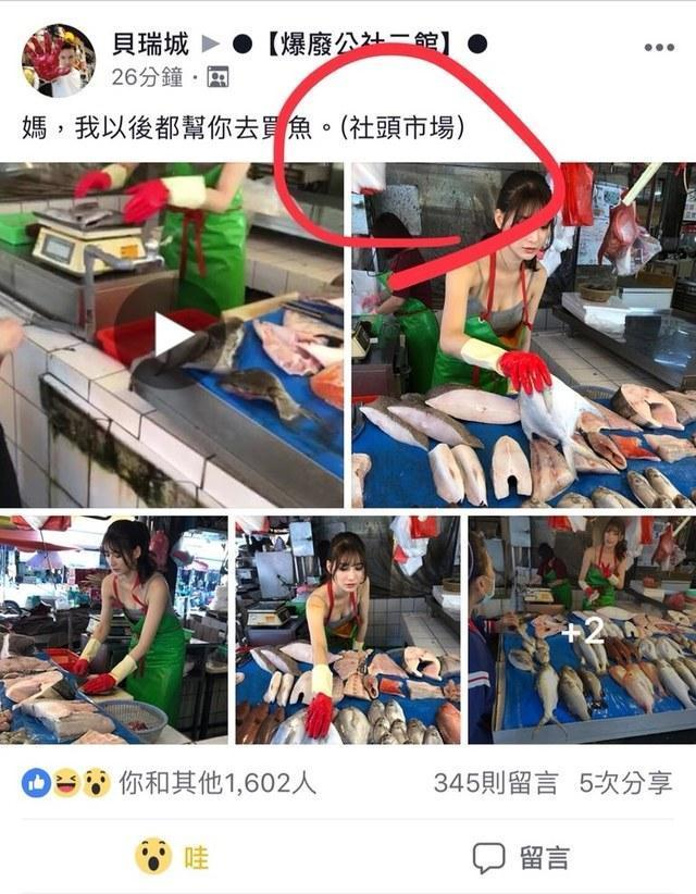 網友發現正妹阿澎先前曾與該經紀人合作拍攝女警影片,與貼圖者是同一人。(翻攝照片)