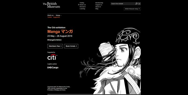 大英博物館明年即將舉辦「The Citi exhibition Manga マンガ」漫畫展。(翻攝自大英博物館網站)