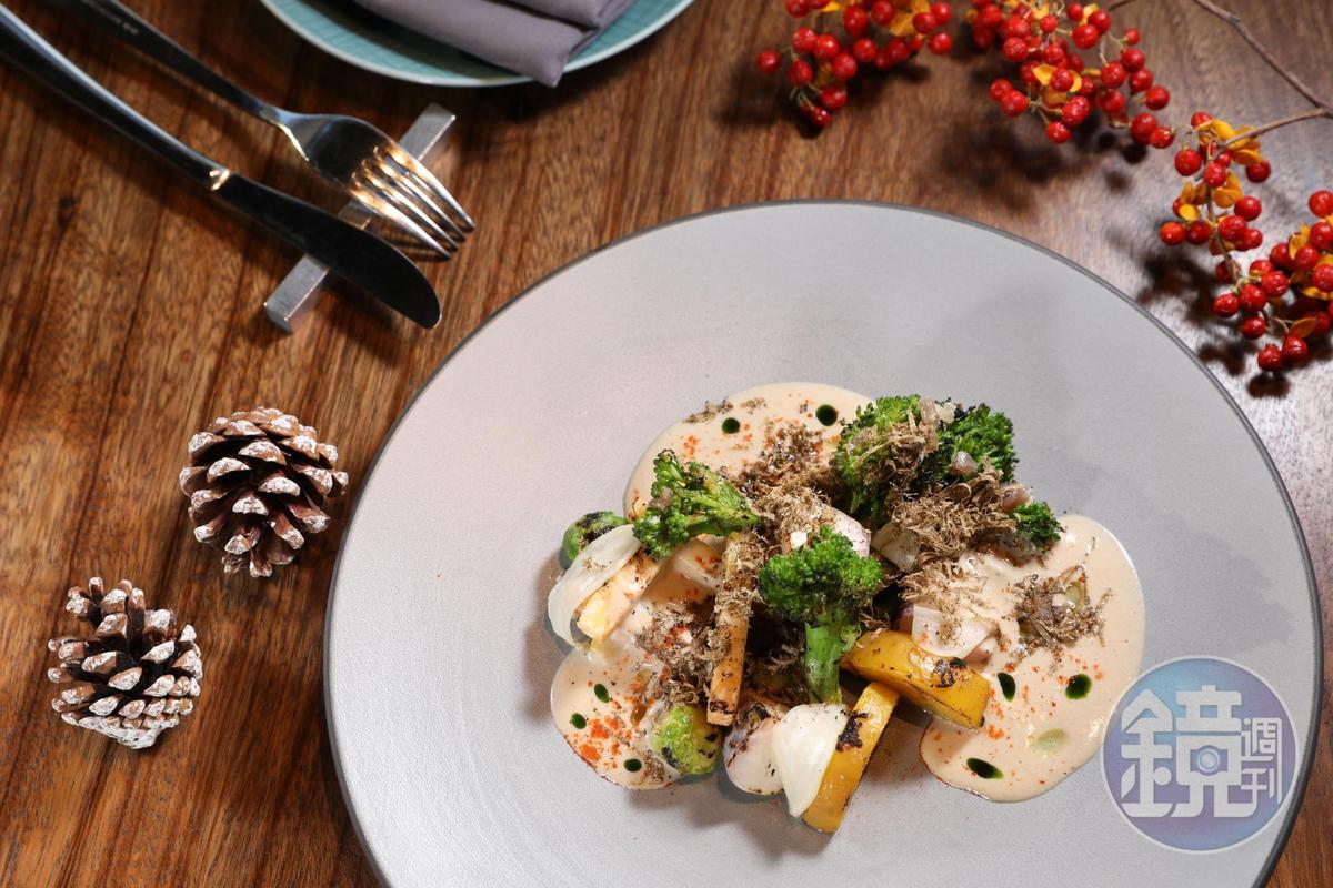 碳烤冬季蔬菜的「野味Aroma」,洋溢濃郁松露氣味。(9,999元耶誕雙人套餐菜色)