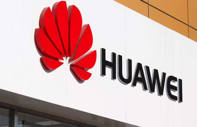 以國安為由,日本政府最快10日修改採購規定,禁止購買華為和中興通訊的電信產品。(東方IC)