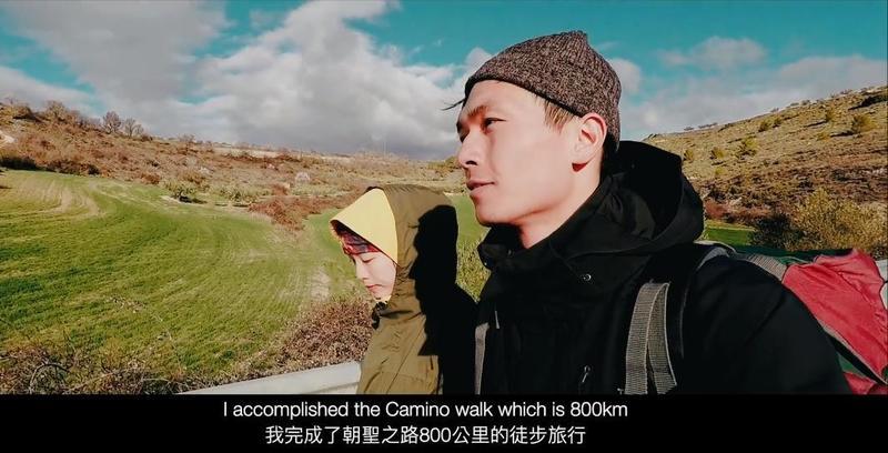 台灣年輕夫妻用腳走過從法國到西班牙的最長蜜月之旅,歷程約800公里。(翻攝自麋鹿太太粉絲專頁)
