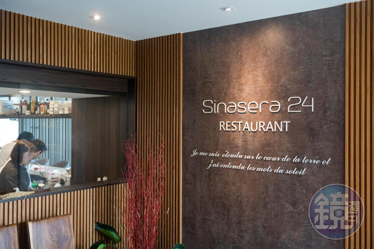Sinasera24是東部少見主打法式料理的餐廳。