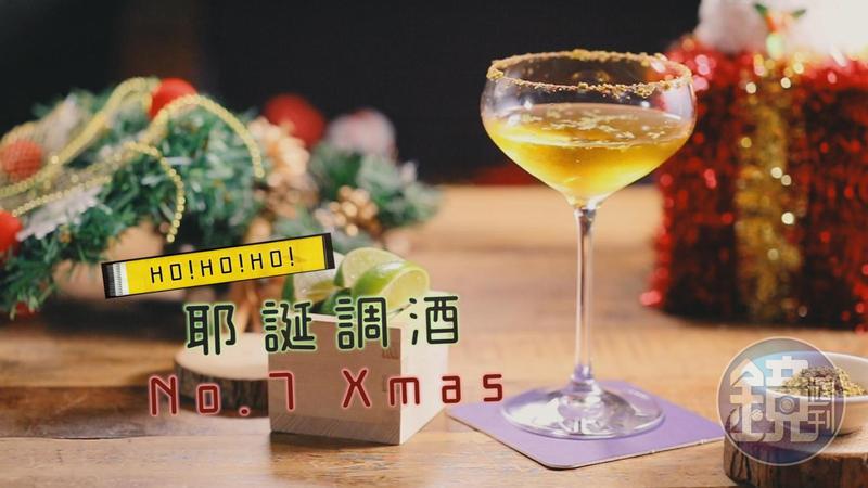 超應景的蜂蜜檸檬調酒,讓你在耶誕跨年酒桌上不醉不罷休。