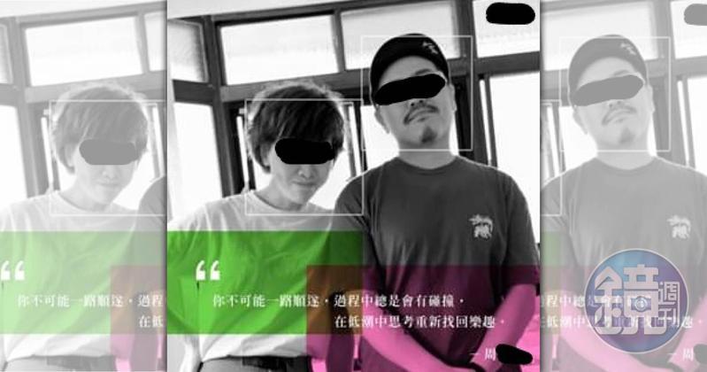 導演鈕承澤遭控性侵劇組女工作人員,關鍵第三人就是豆導拍攝《情非得已-生存之道》時的美術設計林孟兒(左)。(翻攝自林孟兒臉書)