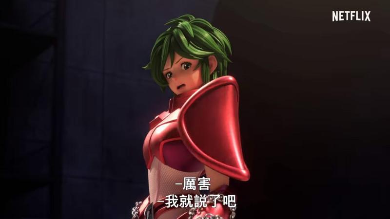 在Netflix釋出的前導預告中,瞬會以女性身份在動畫中出現。(翻攝自Netflix Youtube頻道)