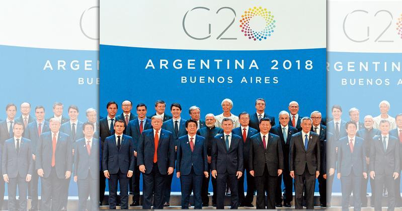 G20會議落幕,從中美會後聲明可看出其中仍有不少歧異。(翻攝自G20官網)