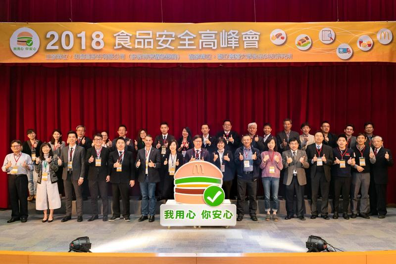 台灣麥當勞偕同食品界重量級業者,喊出為食品安全把關的6字箴言「我用心,你安心!」(麥當勞提供)