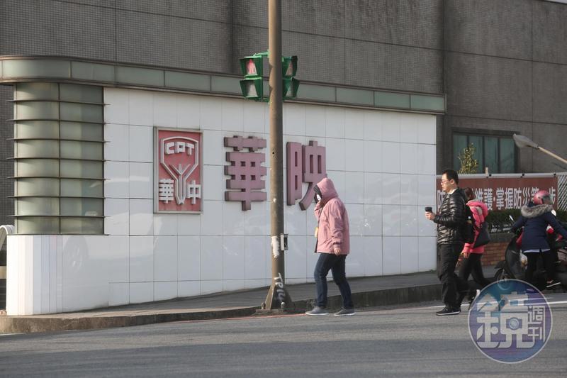 華映今日向法院聲請重整及緊急處分,盼確保能讓公司持續經營。