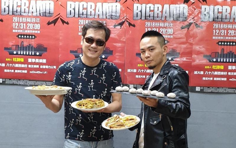 董事長樂團吉他手小白跟滅火器主唱楊大正為31日舉辦的《BIGBAND基隆跨年》宣傳,力推基隆好吃好玩又能聽歌。(新視紀整合行銷)