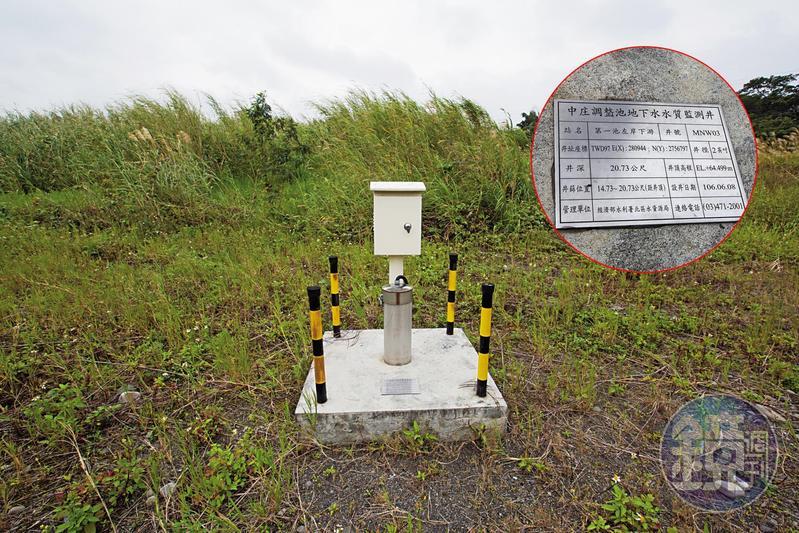 中庄調整池曾挖出重金屬毒垃圾,因此水利署在汙水廠預定地設了地下水水質監測水井。