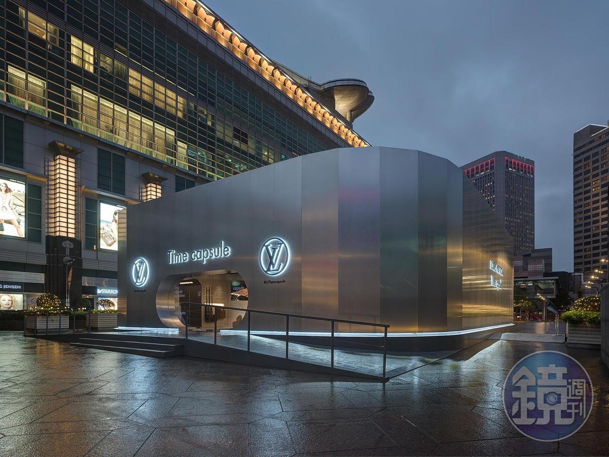 LV位於台北101水舞廣場的「時空・錦・囊」展覽會場。