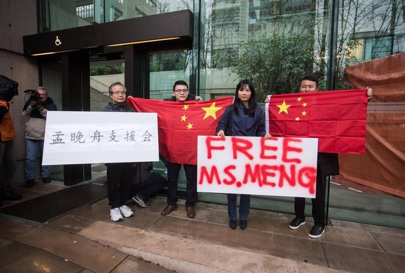 中國華為公司首席財務官孟晚舟遭加拿大警方逮捕成為美中衝突的新引爆點。(東方IC)