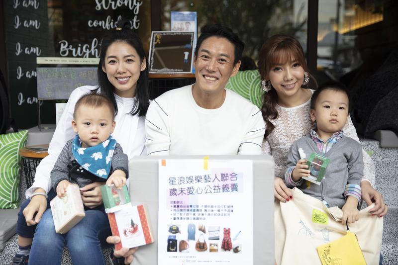 林可彤(左)與同公司藝人黃馨儀(右)及加賀美智久(中)於週末舉辦愛心義賣,歡迎大家到場支持。