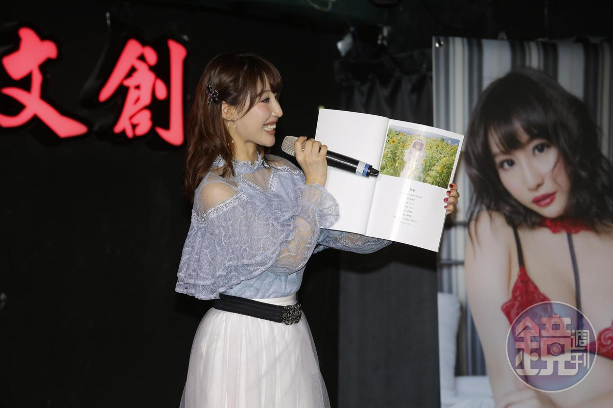 彩美旬果很喜歡自己站在向日葵花田裡的照片,她笑說:「但這些花一副都快枯的樣子」。