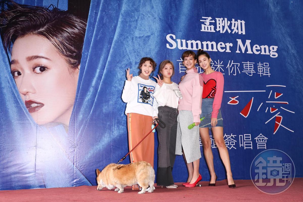 閨蜜莫允雯(右1)與茵聲、王牧語(左1)現身簽唱會台上,讓孟耿如立刻噴淚,她們也送上薑餅屋蛋糕祝賀。