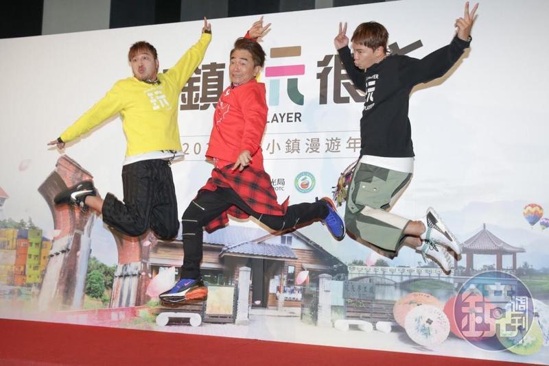 《綜藝玩很大》與觀光局合作,推出「綜藝玩很大之2019台灣小鎮漫遊年」系列。