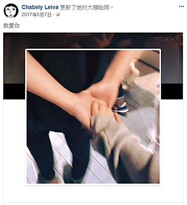 雷婕熙的個人臉書上看得到林柏叡的身影,還有牽手曬恩愛的照片,留下兩人曾經愛得濃烈的痕跡。(翻攝自雷婕熙臉書)