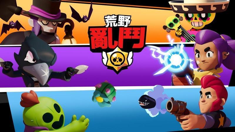 知名遊戲商 Supercell 推出新作(圖片來源:官方)